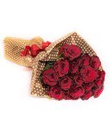 Снимка от Букет от рози  - Признателност