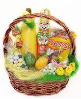 Снимка от Великденска кошница Еуфория