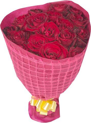 Снимка от Букет с рози Приятелство - цвят бордо